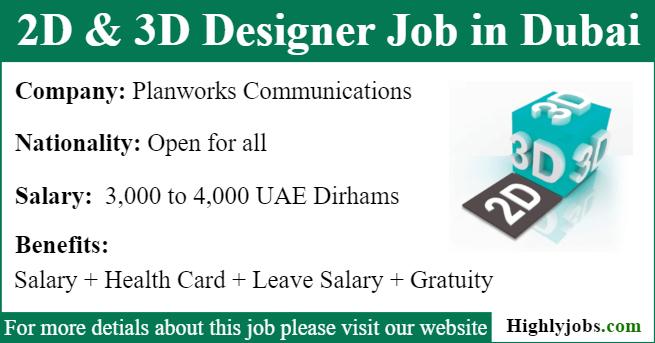 interior design jobs in sharjah jobs