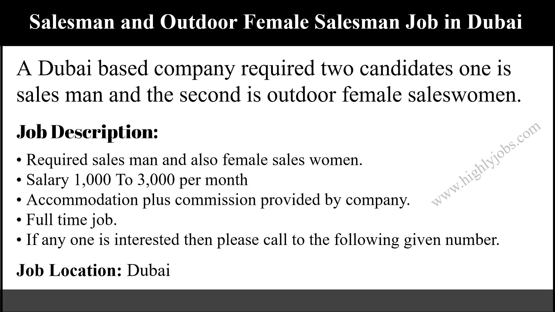 Job For Salesman In Oman – Fondos de Pantalla