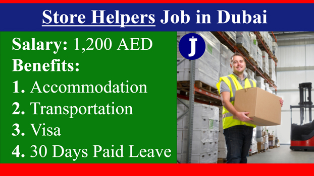 Store Helpers Walk in Interview in Dubai | Highlyjobs